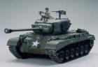 Tamiya 56016 1/16 U.S. M26 Pershing T26E Tank Kit