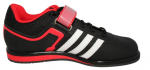 ADIDAS PowerLift II