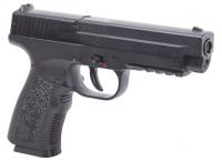 Crosman PSM45 - 4.5mm BB Springer