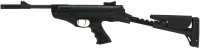 Hatsan Mod 25 Super Tactical