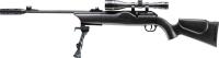 Hammerli 850 Air Magnum XT 16J - 4.5mm