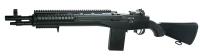 M14 Socom Sniper - Springer